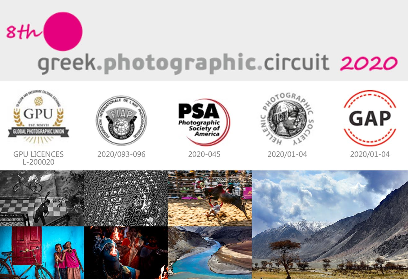 8th Greek Photographic Circuit-2020